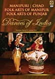 Dances of India - Manipuri/Chao/Folk Arts of Manipur/Folk Arts of Punjab (Episode 9/10)