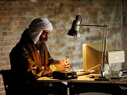 Die Jagd nach Osama bin Laden (Ziel Befehl)