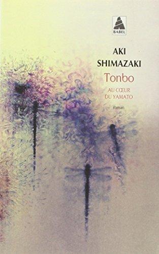 Au coeur du Yamato (3) : Tonbo : au coeur du Yamato