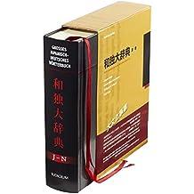 Großes japanisch-deutsches Wörterbuch: Band 2, J-N (Grosses Japanisch-Deutsches Woerterbuch: Wadokudaijiten)