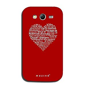 Mozine Te Amo printed mobile back cover for Samsung grand neo plus