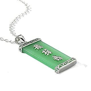 Anderson & Webb Green Jade Blessings Silver Oblong Pendant Necklace 18