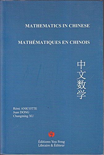 mathematiques-en-chinois-mathematics-in-chinese