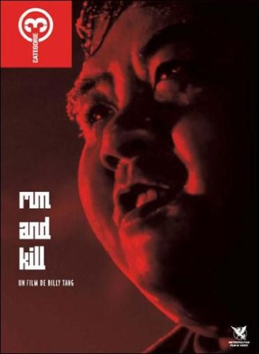 run-and-kill-francia-dvd