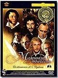 Malenkie tragadii (Aleksandr Sergeevich Pushkin)(2 DVD Set NTSC) by Mikhail Shvejtser