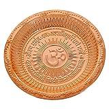 Mano indù puja preghiera Thali piatto - inciso il simbolo om e Gayatri Mantra - regalo religioso - 16,5 x 16,5 x 1,3 cm