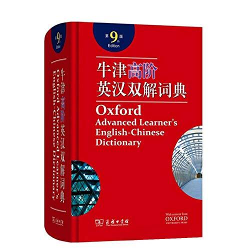 XHCE Oxford Advanced Englisch-Chinesisch WöRterbuch, Englisch Nachschlagewerk Commercial Press