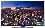 Samsung UE55HU7500Z 55' 4K Ultra HD 3D compatibility Smart TV Wi-Fi Silver - LED TVs (4K Ultra HD, B, 16:9, 3840 x 2160, 2160p, Silver)