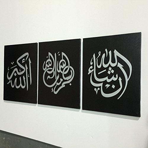Leinwand-wand-kunst Arabisch (Handbemaltes Öl-Gemälde auf Leinwand mit Arabischer Kalligraphie, Islamische Kunst, für Wohnzimmer, gerahmt und gespannt, 3Stück schwarz)
