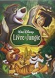 Le Livre de La Jungle, Cinema Les Chefs-D'Oeuvre (Disney Cinema)