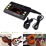 Mugig Tuner Metronome Tone Generator 3in1 for Guitar Bass Violin Ukulele