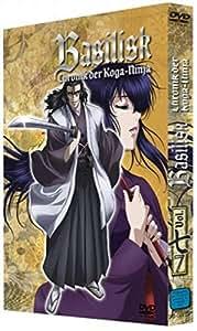 Basilisk: Chronik der Koga-Ninja - Vol. 7