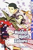Maiden Spirit Zakuro 05