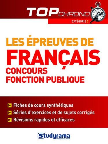 Epreuves de français concours fonction publique