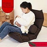 ZZHK Sedia per Allattamento materno, Angolo Comfort Regolabile - Fatica rallentata,2