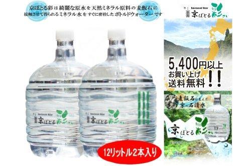 kyobo-prendre-aya-12-l-2-bouteilles-pour-le-serveur-de-leau