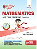 #4: Olympiad Champs Mathematics Class 2 with Past Olympiad Questions