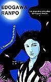 L'Assassinat de la Rue D: Les Premières Enquêtes de Kogorô Akechi 1