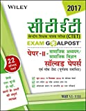 Wiley's CTET Exam Goalpost, Paper II, Social Studies / Social Science, in Hindi: Solved Papers & Mock Tests with Complete Solutions, Class VI-VIII