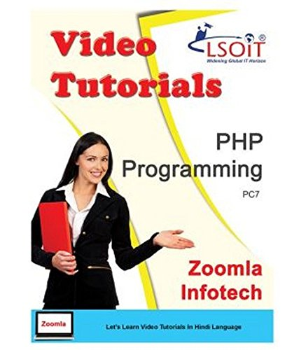 LSOIT PHP Video Tutorials