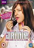 Ja'mie Private School Girl [DVD]
