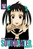 Soul Eater NOT! #16 (English Edition)