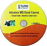 #5: Advance MS Excel DVD Tutorial in Hindi