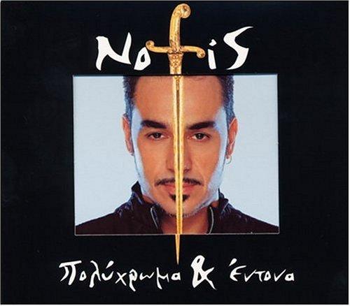 polythroma-entona-by-notis-sfakianakis-2001-03-15