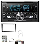 caraudio24 Kenwood DPX-5100BT Aux CD 2DIN MP3 Bluetooth USB Autoradio für Opel Combo C Corsa C Tigra Meriva 00-04 Metallic