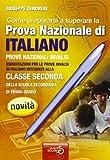 Come prepararsi a superare la prova nazionale di italiano. Prove nazionali INVALSI. Quaderni operativi. Per la Scuola media
