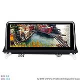 Hi-azul Android 7.1 Autoradio 10,25 Zoll RAM 2G ROM 32G Car Radio Autonavigation Kopfeinheit Car Audio mit Multitouch-Bildschirm für BMW X5 E70/ X6 E71 (2011-2013) Ursprüngliches CIC System