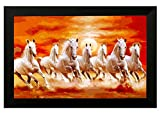 #7: Pintura Seven Running Horses Painting with Frame # Vaastu Painting for Home and Office # 7 Running Horses # 7 Horses # Vaastu Horses # Lucky 7 Horses Painting (Orange, 12 x 18)