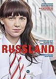 Russland: Menschen und Orte in einem fast unbekannten Land - Jessica Schober