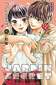 Jardin Secret Edition simple Tome 4