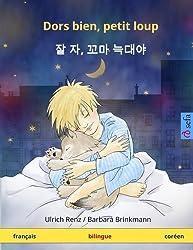 Dors bien, petit loup – Jal ja, kkoma neugdaeya. Livre bilingue pour enfants (français – coréen)