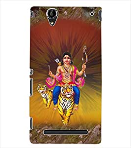 ColourCraft Lord Kartikeya Back Case Cover for SONY XPERIA T2 ULTRA