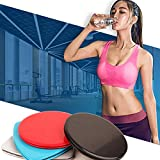 #9: Ocamo Abdominal Trainers Core Exercise Sliders Work on Carpets and Floors, Set of 2 Exercise Sliding Discs