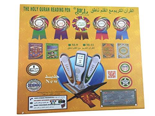 Marke neue Neueste Edition Digital Heilige Koran mit 8GB Digital Stift und 6Bücher