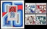 Briefmarken : DDR 1974, Mi.Nr. 1949-1952 + Block41, 25 Jahre DDR I und II, Postfrisch