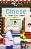 Cinese. Frasario-Dizionario