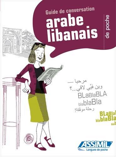 Arabe Libanais de poche