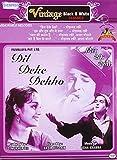 Dil Deke Dekho
