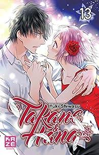 Takane & Hana, tome 13 par Yuki Shiwasu