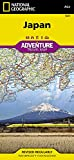 Japan: Travel Maps International Adventure Map (National Geographic Adventure Map, Band 3023)