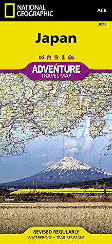 Japón (Adventure map)