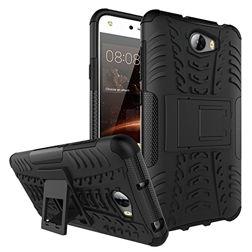 Preisvergleich Produktbild Huawei Y6 II Compact Handy Tasche, FoneExpert® Hülle Abdeckung Cover schutzhülle Tough Strong Rugged Shock Proof Heavy Duty Case für Huawei Y6 II Compact (Schwarz)