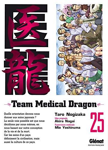 Team Medical Dragon Vol.25 par NAGAI Akira