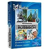 Audiotrainer 1000 Wörter Russisch: 2 Audio/mp3-CDs + Begleitheft