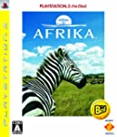 Afrika (PlayStation3 the Best)[Import...