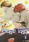 Blood loop 01 - Levin Aoi